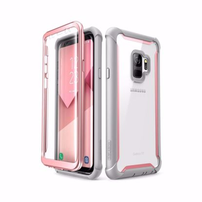 Picture of i-Blason i-Blason Ares Full Body Case for Samsung Galaxy S9 in Pink